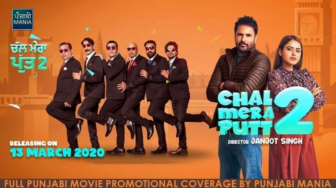 Chal Mera Putt 2 Full Movie Watch Online