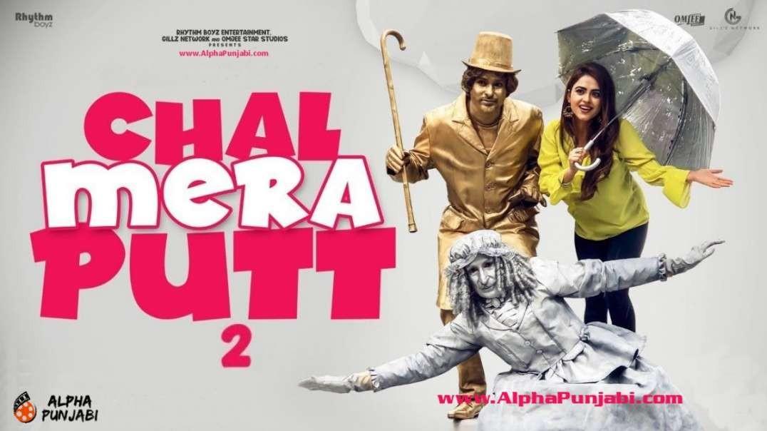 Chal Mera Putt 2 Full Movie Download Online / Chal Mera Putt 2 Full Movie Online